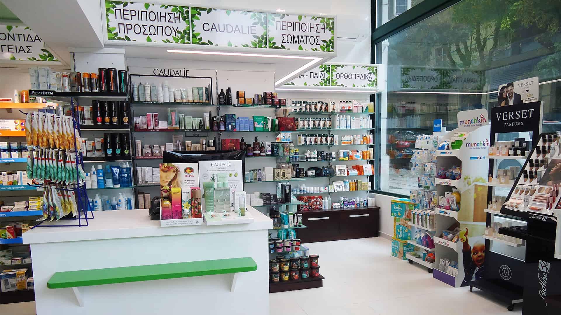 Φαρμακείο Τζένη Ρουκά τμήμα φαρμάκων