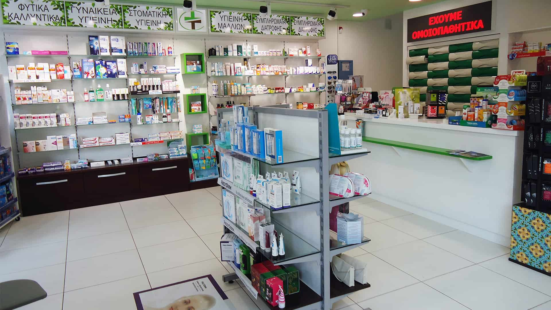 Φαρμακείο Τζένη Ρουκά συμπληρώματα διατροφής